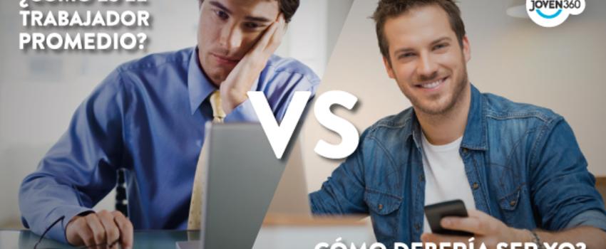 Blog vs